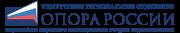 Удмуртское региональное отделение общественной организации «Опора России»