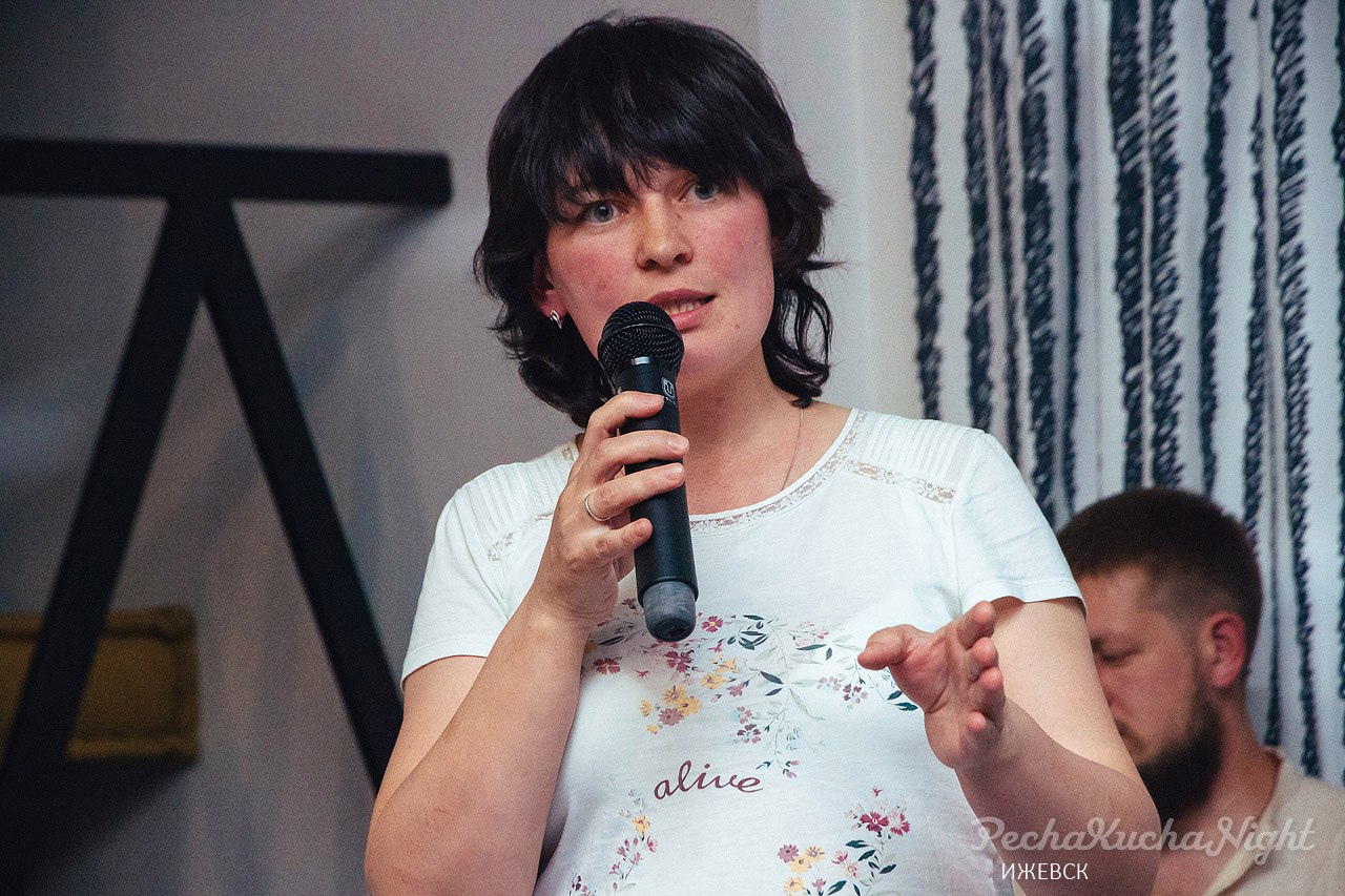 Лилия Шустова